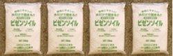 画像1: 注目「ビゼンソイル」4袋(100kg) 1kgあたり約99円!