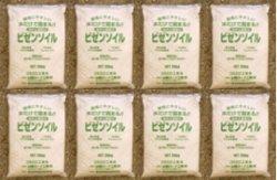 画像1: 送料無料 「ビゼンソイル」8袋(200kg) 1kgあたり約108円!