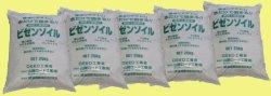 画像1: 送料無料 「ビゼンソイル」5袋(125kg) 1kgあたり約110円!