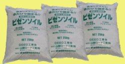 画像1: 送料無料 「ビゼンソイル」 3袋(75kg) 1kgあたり約112円!